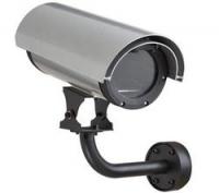 Кожух D-Link DCS-45 Outdoor для DCS-2000/ 3220