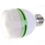 Светодиодная энергосберегающая лампочка для автоматического включения освещения от звука (хлопка)