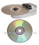 USB уничтожитель дисков, CD Destroyer