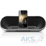 Philips 7550/12 iPod iPhone