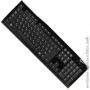 Codegen KB-6050LU-RUA USB